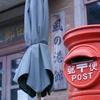旧引田郵便局
