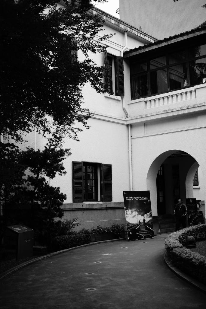 旧米領事館