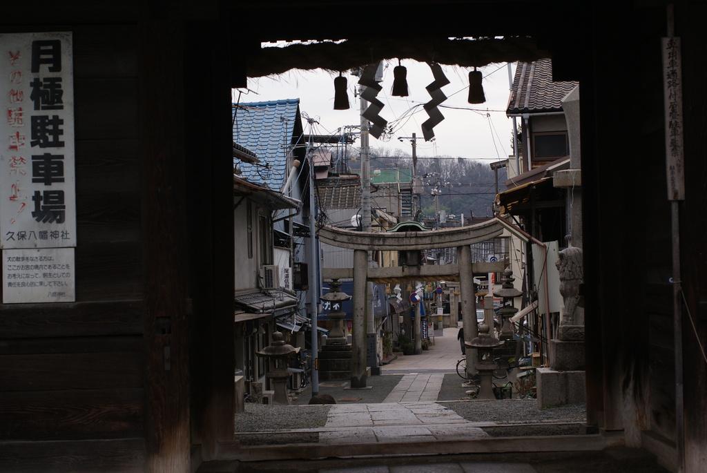 お寺の街 尾道