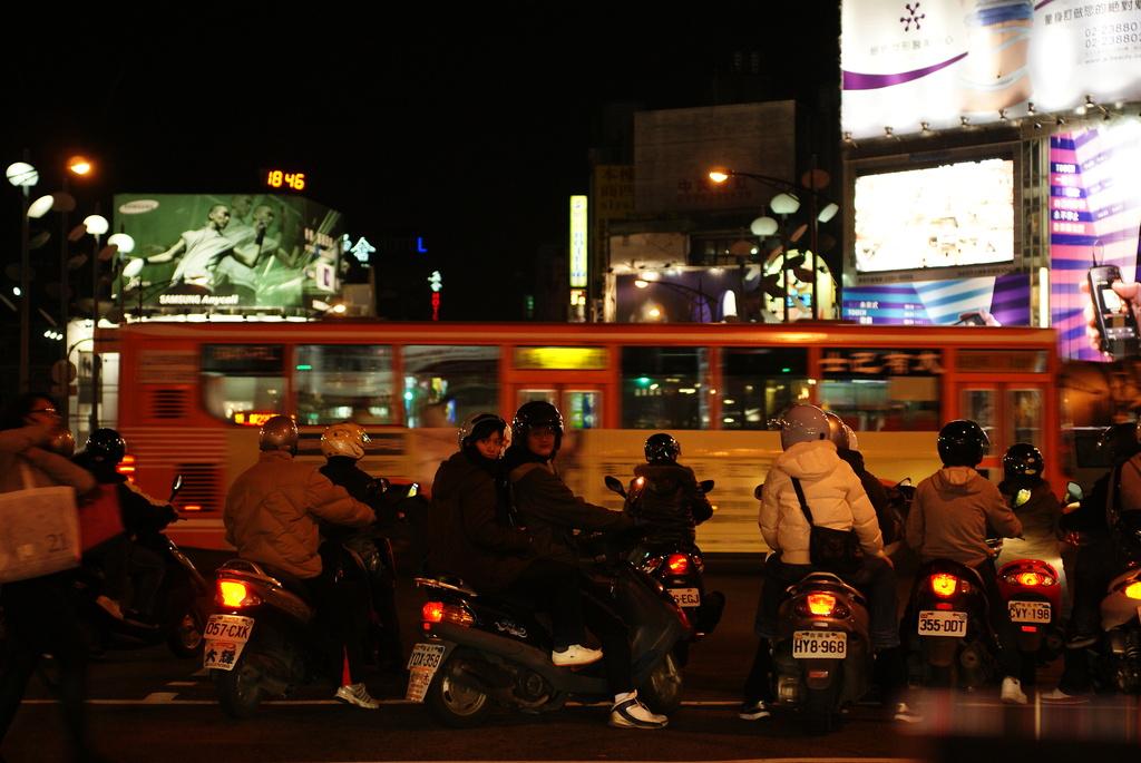 Night in Taipei