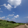 五島岐宿風力発電研究所