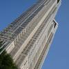 都庁 2008.0725