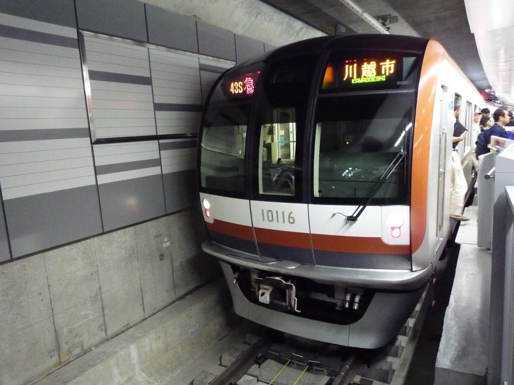 P1001184