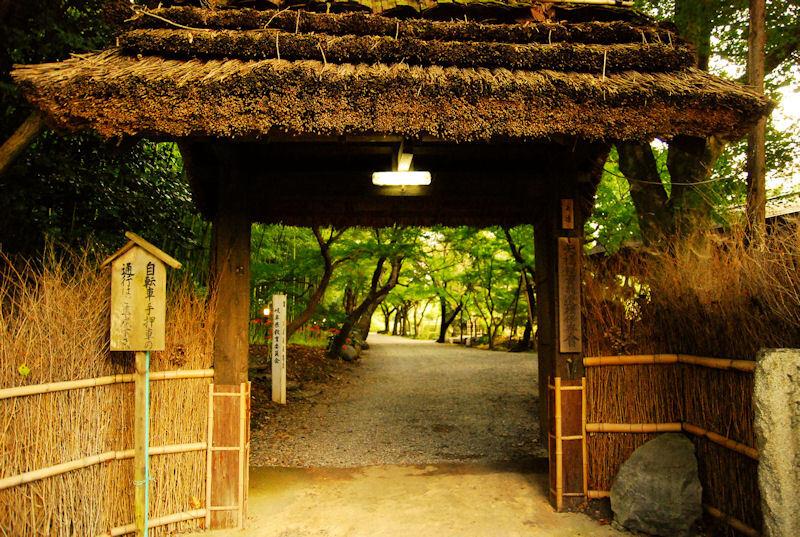 お茶屋敷跡。入口