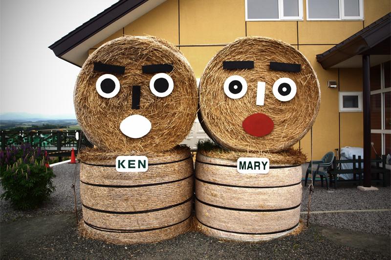 ケン&メリー ダッt(ry