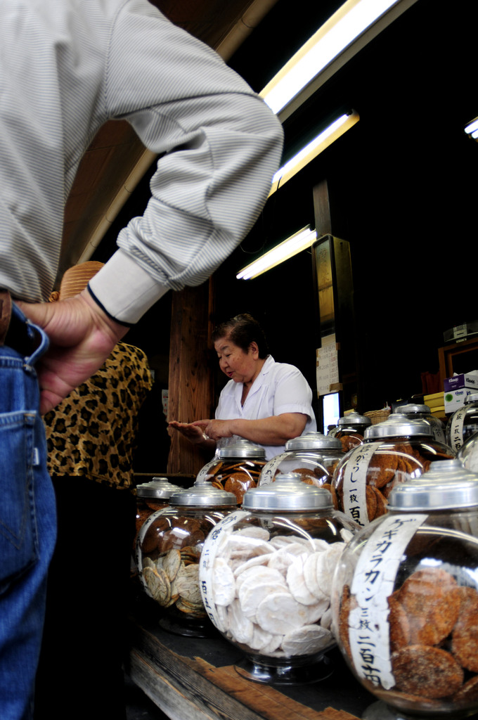 西新井のお煎餅屋さん