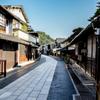 竹の町並み