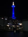towerのある風景〜Blue
