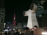 Umeda Night