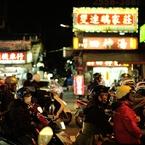 台湾下町風情