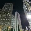 西新宿で忘年会