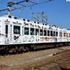 和歌山電鐵一人旅 12