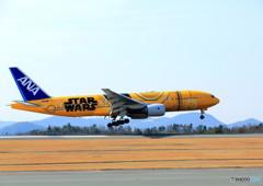 STAR WARS   C-3PO ANA JET