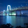 Tokyo Healing Bridge