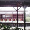 Local Railway Station