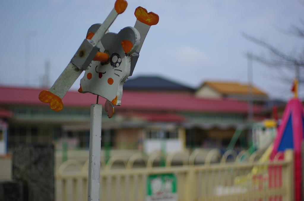 風車(かざぐるま)