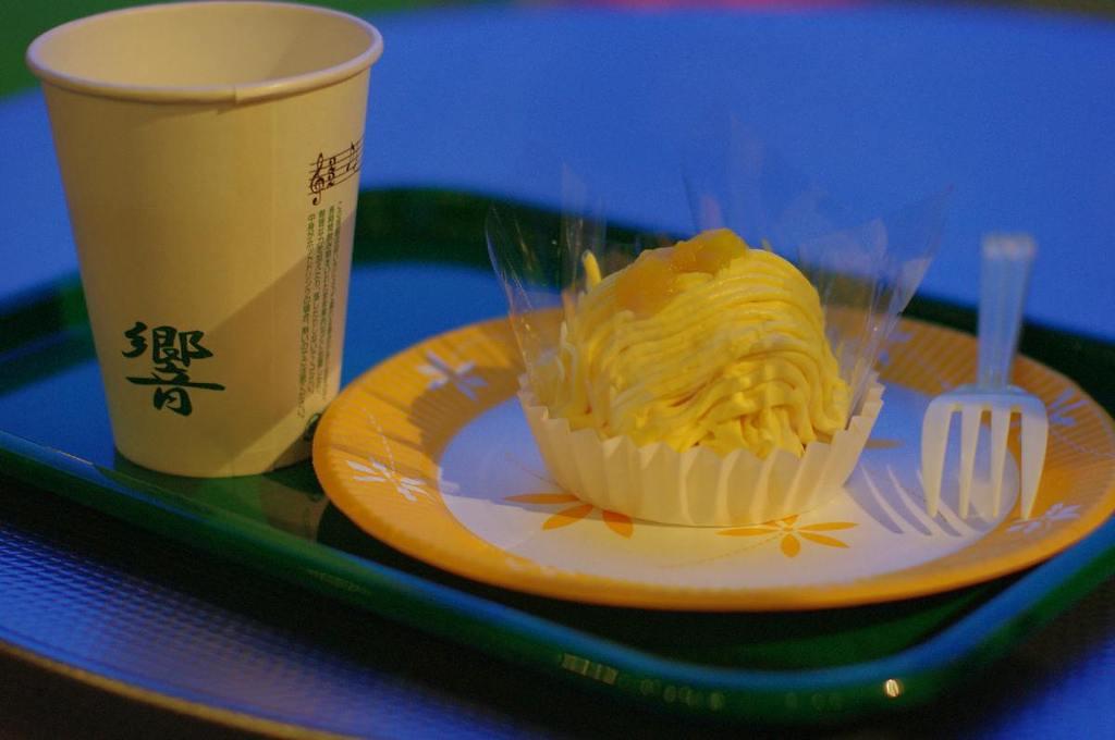 Mango cream cake