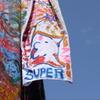 SUPERモナー