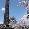 片倉小十郎碑と白石城