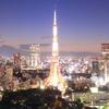 東京の記憶