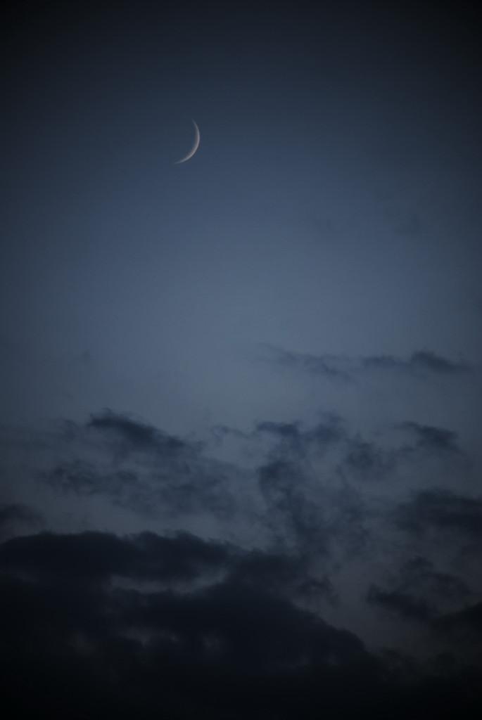 Smart Moon