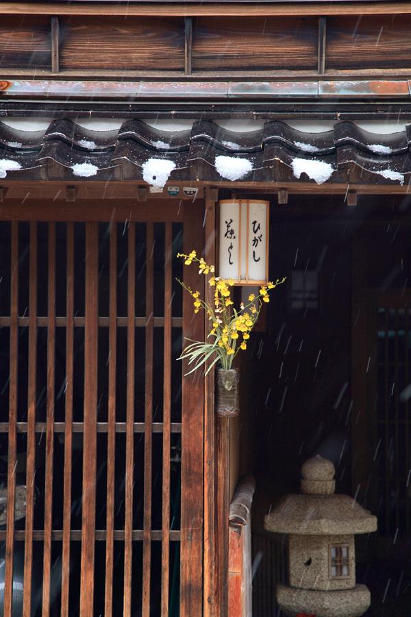 金沢の洋、金沢の和 東山茶屋街