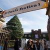 立教フェスティバル2008