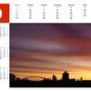 カレンダー2010-9