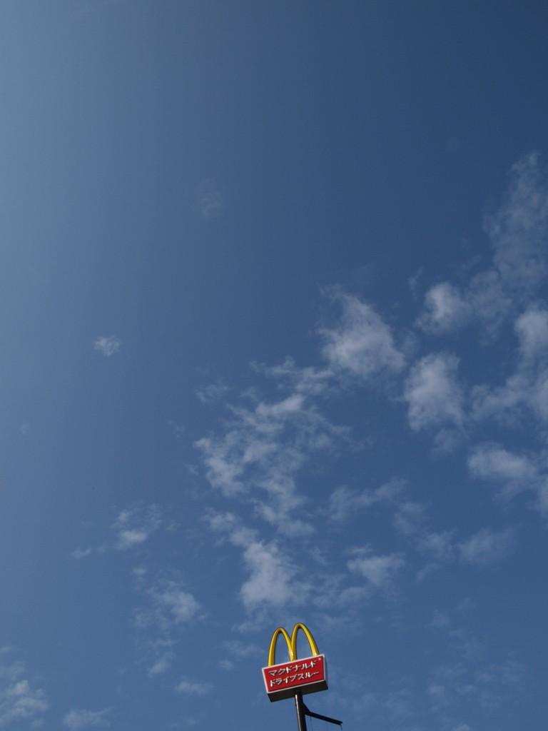 朝マックの空