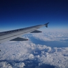 青島の旅、雲海