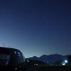 秋の夜空と愛車