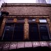 昭和な建物