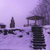 霧の笹森展望所