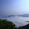 白い十和田湖