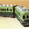 GoGo!トレイン京阪電車