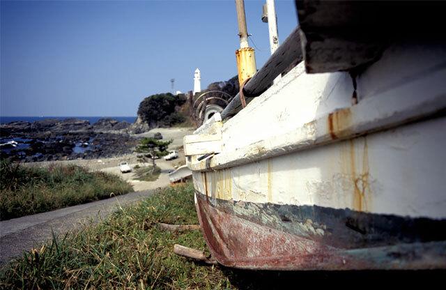 潮岬・陸に上がった船
