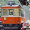 モハ2形登山電車 出発