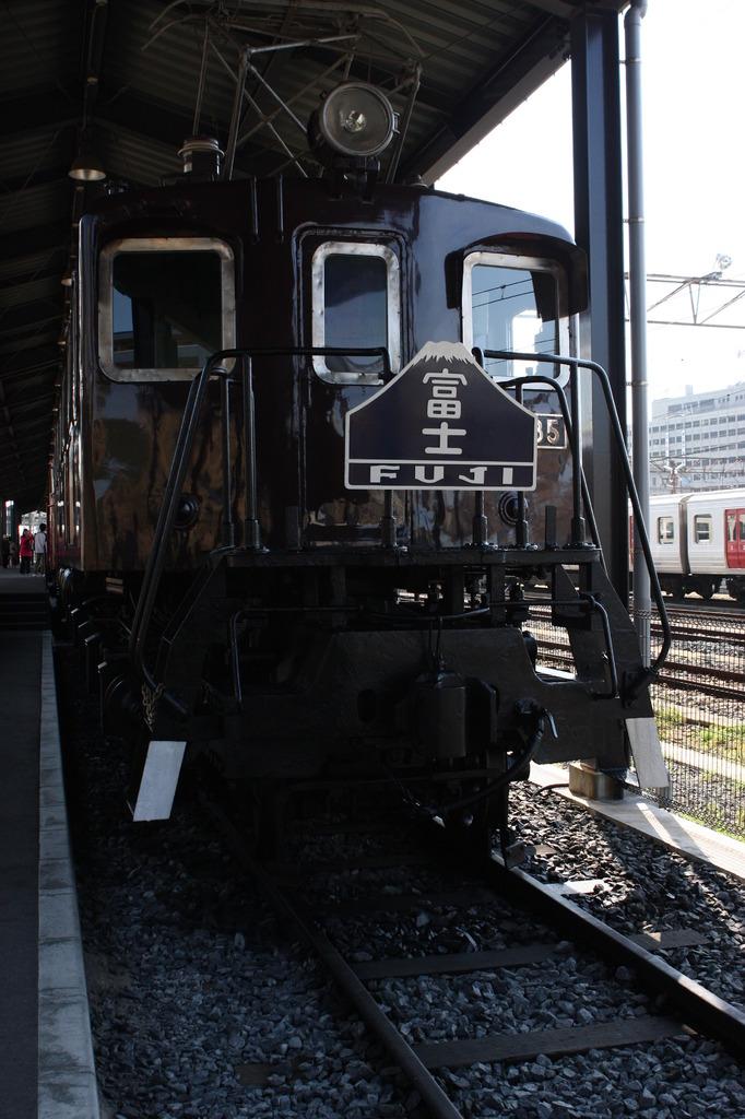 EF1035