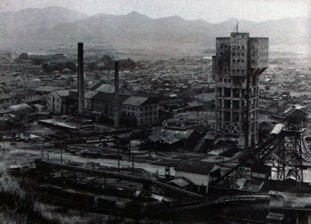 第四海軍燃料廠 志免鉱業所