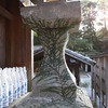 タトゥー燈籠