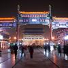 北京の下町♪ 前門大街