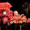 田祭り YO・TA・KA 行燈 Ⅱ