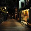 金沢・風情-主計町(かずえまち)茶屋街界隈Ⅲ-