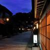 金沢・風情-ひがし茶屋街界隈-