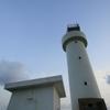平久保の灯台