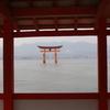 厳島神社からの大鳥居
