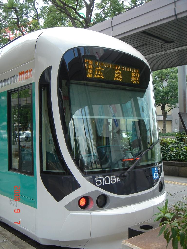 広電電鉄の路面電車