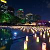 光都東京 LIGHTPIA2008 一脚一本勝負の巻