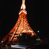 2008年最後の東京タワー