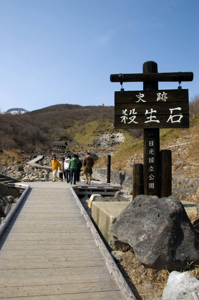 200903那須_004
